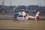 神宮寺ももさんが、高知空港で撮影した学校法人ヒラタ学園 航空事業本部 EC135P2+の航空フォト(写真)