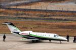 we love kixさんが、神戸空港で撮影したジャプコン 525 CitationJetの航空フォト(写真)