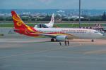 apphgさんが、台湾桃園国際空港で撮影した海南航空 737-84Pの航空フォト(写真)