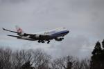 FLYINGHONUさんが、成田国際空港で撮影したチャイナエアライン 747-409F/SCDの航空フォト(写真)