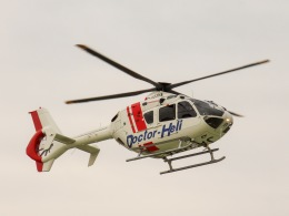 済生会宇都宮病院で撮影された済生会宇都宮病院の航空機写真