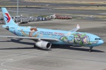 camelliaさんが、羽田空港で撮影した中国東方航空 A330-343Xの航空フォト(写真)