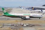 HEATHROWさんが、関西国際空港で撮影したエバー航空 787-9の航空フォト(写真)