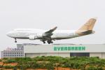 KIMISTONERさんが、台湾桃園国際空港で撮影したアトラス航空 747-481の航空フォト(写真)