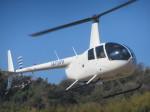 ランチパッドさんが、静岡ヘリポートで撮影した小川航空 R44 IIの航空フォト(写真)