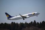 さもんほうさくさんが、成田国際空港で撮影したスカイマーク 737-8HXの航空フォト(写真)