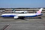 sky77さんが、成田国際空港で撮影したチャイナエアライン 777-309/ERの航空フォト(写真)