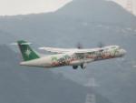 カップメーンさんが、台北松山空港で撮影した立栄航空 ATR-72-600の航空フォト(写真)