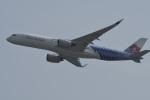 たっしーさんが、香港国際空港で撮影したチャイナエアライン A350-941XWBの航空フォト(写真)