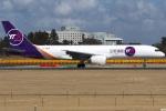 グリスさんが、成田国際空港で撮影した中国南方航空 757-28Sの航空フォト(写真)