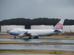 airplane_IFさんが、成田国際空港で撮影したチャイナエアライン 747-409F/SCDの航空フォト(写真)
