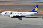 amagoさんが、中部国際空港で撮影したスカイマーク 737-8HXの航空フォト(写真)