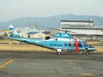 otromarkさんが、八尾空港で撮影した岡山県警察 A109E Powerの航空フォト(写真)