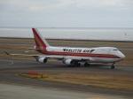 ukokkeiさんが、中部国際空港で撮影したカリッタ エア 747-4B5F/SCDの航空フォト(写真)