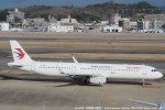 tabi0329さんが、福岡空港で撮影した中国東方航空 A321-231の航空フォト(写真)