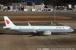 tabi0329さんが、福岡空港で撮影した中国国際航空 A321-232の航空フォト(写真)