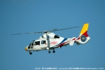 tabi0329さんが、福岡空港で撮影した西日本空輸 AS365N2 Dauphin 2の航空フォト(写真)