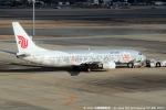 tabi0329さんが、福岡空港で撮影した中国国際航空 737-86Nの航空フォト(写真)