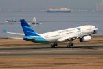 なごやんさんが、中部国際空港で撮影したガルーダ・インドネシア航空 A330-243の航空フォト(写真)