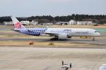 m_aereo_iさんが、成田国際空港で撮影したチャイナエアライン A350-941XWBの航空フォト(写真)