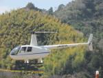 ランチパッドさんが、静岡ヘリポートで撮影した北陸航空 R44 Ravenの航空フォト(写真)