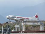カップメーンさんが、三重県鈴鹿市で撮影した東亜航空 240-3の航空フォト(写真)