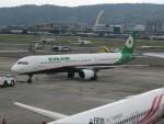 カップメーンさんが、台北松山空港で撮影したエバー航空 A321-211の航空フォト(写真)
