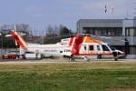 =JAかみんD=さんが、つくばヘリポートで撮影した朝日航洋 S-76Cの航空フォト(写真)