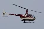 =JAかみんD=さんが、東京ヘリポートで撮影した日本個人所有 R44 Astroの航空フォト(写真)