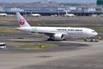 Timothyさんが、羽田空港で撮影した日本航空 777-246/ERの航空フォト(写真)