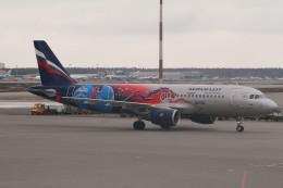 BTYUTAさんが、シェレメーチエヴォ国際空港で撮影したアエロフロート・ロシア航空 A320-214の航空フォト(飛行機 写真・画像)
