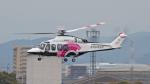 yamag-Tさんが、名古屋飛行場で撮影した日本法人所有 AW139の航空フォト(写真)