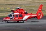 takaRJNSさんが、静岡空港で撮影した名古屋市消防航空隊 AS365N3 Dauphin 2の航空フォト(写真)