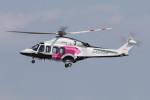 Koenig117さんが、名古屋飛行場で撮影した日本法人所有 AW139の航空フォト(写真)