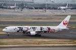 m_aereo_iさんが、羽田空港で撮影した日本航空 767-346/ERの航空フォト(写真)