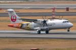 KAIHOさんが、伊丹空港で撮影した日本エアコミューター ATR-42-600の航空フォト(写真)
