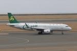 SIさんが、中部国際空港で撮影した春秋航空 A320-214の航空フォト(写真)