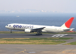 ふじいあきらさんが、羽田空港で撮影した日本航空 777-246/ERの航空フォト(写真)