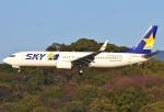あしゅーさんが、福岡空港で撮影したスカイマーク 737-8ALの航空フォト(写真)