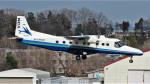 Ocean-Lightさんが、調布飛行場で撮影した新中央航空 228-212の航空フォト(写真)