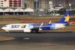 おみずさんが、福岡空港で撮影したスカイマーク 737-81Dの航空フォト(写真)