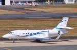 M.Ochiaiさんが、宮崎空港で撮影した静岡エアコミュータ Falcon 2000EXの航空フォト(写真)