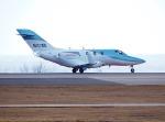 comdigimaniaさんが、函館空港で撮影したウィルミントン・トラスト・カンパニー HA-420 HondaJetの航空フォト(写真)