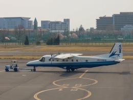 さんぜんさんが、調布飛行場で撮影した新中央航空 228-212の航空フォト(写真)