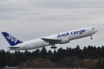 T.Kawaseさんが、成田国際空港で撮影した全日空 767-381/ER(BCF)の航空フォト(写真)