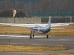 さんぜんさんが、調布飛行場で撮影した国土交通省 国土地理院 208B Grand Caravanの航空フォト(写真)