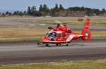 yamatoさんが、静岡空港で撮影した名古屋市消防航空隊 AS365N3 Dauphin 2の航空フォト(写真)