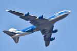 パンダさんが、成田国際空港で撮影したエアブリッジ・カーゴ・エアラインズ 747-46NF/ER/SCDの航空フォト(飛行機 写真・画像)