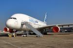 takaRJNSさんが、ル・ブールジェ空港で撮影したエアバス A380-861の航空フォト(写真)