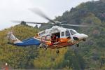 apphgさんが、静岡ヘリポートで撮影した三井物産エアロスペース AW139の航空フォト(写真)